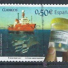 Sellos: R7/ ESPAÑA USADOS 2011, EDF, 4627, BIODIVERSIDAD Y OCEANOGRAFIA. Lote 54351013