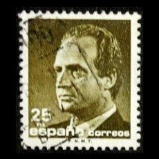 Sellos: ESPAÑA 1990. EDIFIL 3096. BÁSICA DEL REY. USADO. Lote 54352076
