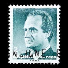 Sellos: ESPAÑA 1986. EDIFIL 2829. BÁSICA DEL REY. USADO. Lote 54391073
