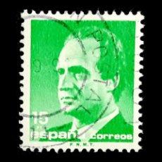 Sellos: ESPAÑA 1989. EDIFIL 3004. BÁSICA DEL REY. USADO. Lote 54391729