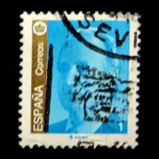 Sellos - ESPAÑA 1994. EDIFIL 3305. BÁSICA DEL REY. USADO - 54392118