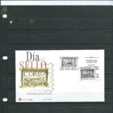 SOBRE DE PRINER DIA DE CIRCULACION DE LA SERIE DIA DEL SELLO DEL AÑO 2001