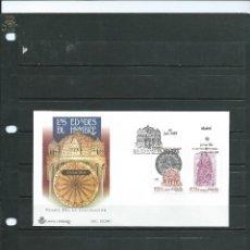 Timbres: SOBRE DE PRIMER DIA DE CIRCULACION DE LAS EDADES DEL HOMBRE DEL AÑO 2001. Lote 54418075