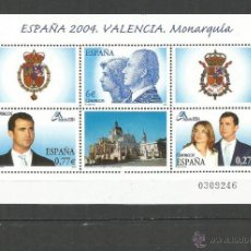 Sellos: ESPAÑA HOJITA EXPOSICION MUNDIAL DE FILATELIA VALENCIA EDIFIL NUM. 4087 ** NUEVA SIN FIJASELLOS. Lote 54434415