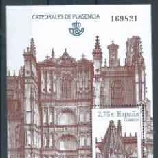 Sellos: R8/ ESPAÑA EN NUEVO** 2010, EDF, 4552, CATEDRALES. Lote 54467498