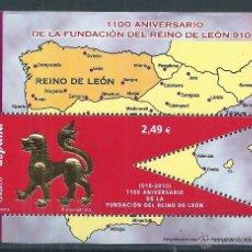 Sellos: R8/ ESPAÑA EN NUEVO** 2010, 1100 ANIVERSARIO DE LA FUNDACION DEL REINO DE LEON. Lote 54467983