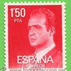 Sellos: EDIFIL 2344. JUAN CARLOS I. (1976).** NUEVO SIN FIJASELLOS.. Lote 54475464