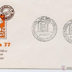 Sellos: SOBRE JUVENIA 77 EXPOSICIÓN NACIONAL BARCELONA 26 FEBRERO 1977. Lote 54495957