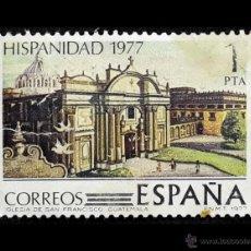 Sellos: ESPAÑA 1977. EDIFIL 2439. HISPANIDAD GUATEMALA. USADO. Lote 54501233