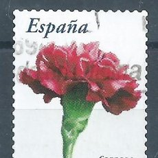 Sellos: R8/ ESPAÑA USADOS 2006, EDF, 4212, FLORA Y FAUNA. Lote 54688719