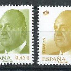 Sellos: R8/ ESPAÑA EN NUEVO** 2010, EDF, 4537/40, DON JUAN CARLOS I. Lote 54689028