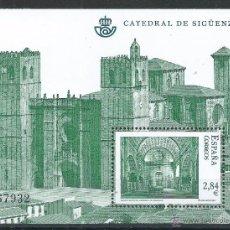 Sellos: R9/ ESPAÑA EN NUEVO** 2011, EDF, 4643, CATEDRALES. Lote 55334894