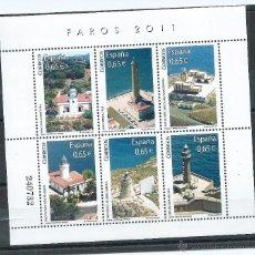 Sellos: R8/ ESPAÑA EN NUEVO** 2011, EDF, 4646, FAROS. Lote 54742431