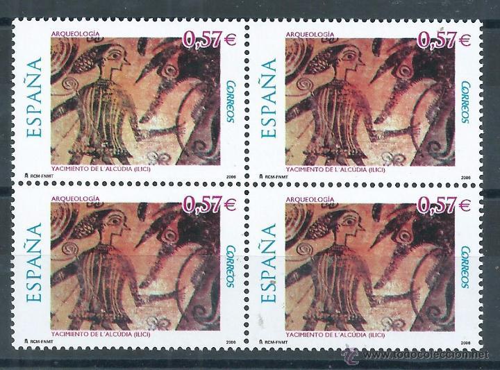 R8/ ESPAÑA EN NUEVO** 2006, EDF, 4251, ARQUEOLOGIA (Sellos - España - Juan Carlos I - Desde 2.000 - Nuevos)