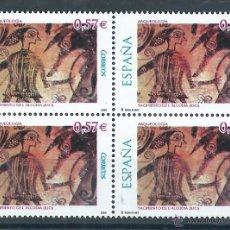 Sellos: R8/ ESPAÑA EN NUEVO** 2006, EDF, 4251, ARQUEOLOGIA. Lote 54786476