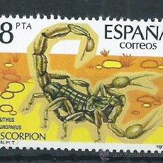 Sellos: R8/ ESPAÑA EN NUEVO** 1979, EDF, 2533, FAUNA. INVERTEBRADOS. Lote 133091570