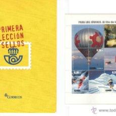 Sellos: 10 BLOQUES ESPAÑA 2005. Lote 73721919