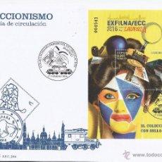 Spain 2016 - Coleccionismo.Zaragoza FDC - First day cover