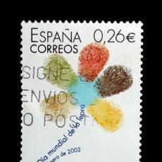 Sellos: ESPAÑA 2003. EDIFIL 3959. DÍA MUNDIAL DE LA LEPRA. USADO. Lote 54844774
