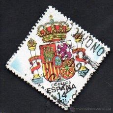 Sellos: AÑO 1983 - EDIFIL 2685 - SERIE, ESCUDO DE ESPAÑA. Lote 54974668