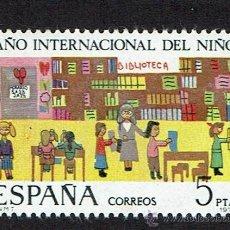 Sellos: AÑO INTERNACIONAL DEL NIÑO.1979. EDIFIL 2519. ÓXIDO.. Lote 55004288