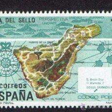 Sellos: DÍA DEL SELLO. 1982. EDIFIL 2668. ÓXIDO.. Lote 55028659