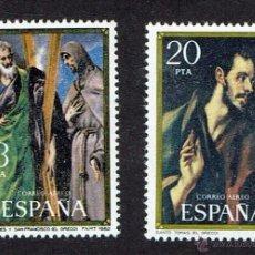 Sellos: HOMENAJE A EL GRECO. 1982. EDIFIL 2666-2667. ÓXIDO.. Lote 55009032