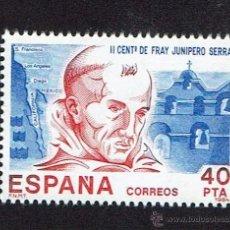 Sellos: AMÉRERICA - ESPAÑA. 1984. EDIFIL 2775.. Lote 151921620