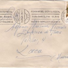 Sellos: TOROS: SOBRE CIRCULADO DE CARTAGENA A LORCA EL 15-3-78. Lote 55093295