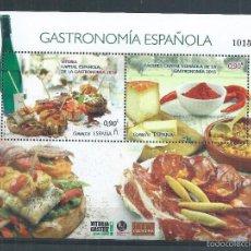 Sellos: R9/ ESPAÑA EN NUEVO** 2015, EDF, 4942, CAPITAL ESPAÑOLA DE GASTRONOMIA. Lote 55134625