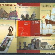 Sellos: R9/ ESPAÑA EN NUEVO** 2010, EDF, 4560, EXPO SHANGHÁI. Lote 55140257