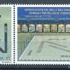 Sellos: R7/ ESPAÑA EN NUEVO** 2015, EDF, 4974, PROGRAMA MUNDIAL DE ALIMENTOS. Lote 55157907