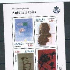 Sellos: R9/ ESPAÑA EN NUEVO** 2011, EDF, 4664, ARTE CONTEMPORANEO. Lote 55334817