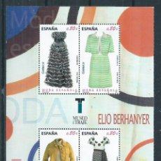 Sellos: R9/ ESPAÑA EN NUEVO** 2011, EDF, 4674, MODA ESPAÑOLA. Lote 55334864