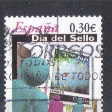 Sellos: ESPAÑA - AÑO 2007 - EDIFIL 4330 ( USADO ). Lote 55336200
