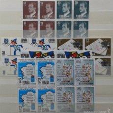 Sellos: 33X4 SELLOS, NUEVOS, ESPAÑA, AÑO 1981. Lote 55337606