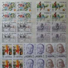 Sellos: 9X4 SELLOS, NUEVOS, ESPAÑA, AÑO 1981. Lote 55337854