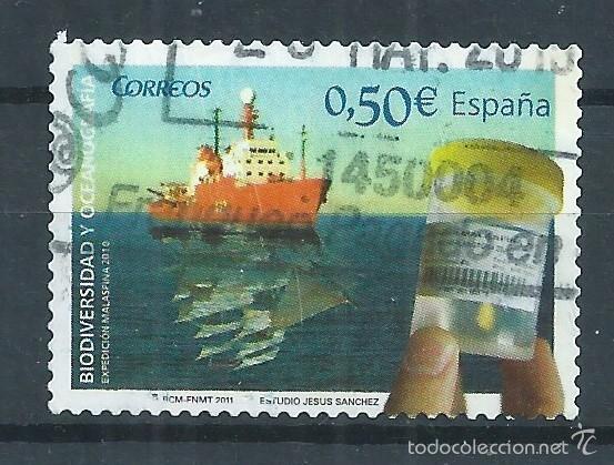 R9/ ESPAÑA USADOS 2011, EDF, 4627, BIODIVERSIDAD Y OCEANOGRAFIA (Sellos - España - Juan Carlos I - Desde 2.000 - Usados)