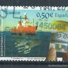 Sellos: R9/ ESPAÑA USADOS 2011, EDF, 4627, BIODIVERSIDAD Y OCEANOGRAFIA. Lote 55346830