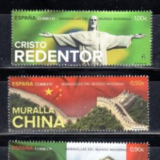 Sellos: AÑO 2015 SERIE MARAVILLAS DEL MUNDO.. Lote 55384316