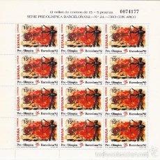 Sellos: H.B.EDIFIL 3157 JJ.OO.BARCELONA`92(VIII SERIE PREOLIMPICA)/1992. Lote 55393407