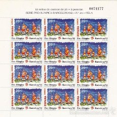 Sellos: H.B.EDIFIL 3158 JJ.OO.BARCELONA`92(VIII SERIE PREOLIMPICA)/1992. Lote 55393521