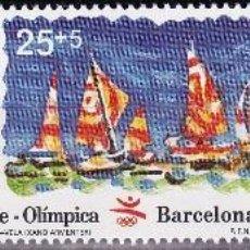 Sellos: EDIFIL 3157A/59A JJ.OO.BARCELONA`92(VIII SERIE PREOLIMPICA)/1992. Lote 55393706