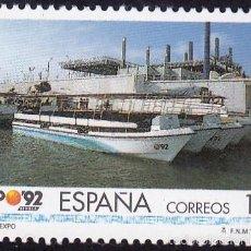 Sellos: EDIFIL 3175 PUERTO EXPO/1992. Lote 55395732