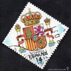 Sellos: AÑO 1983 - EDIFIL 2685 - SERIE, ESCUDO DE ESPAÑA. Lote 55684291
