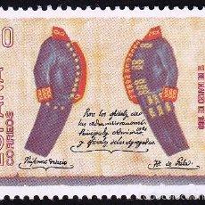 Briefmarken - EDIFIL 2998 CENTENARIO CUERPO DE CORREOS/1989 - 55710952