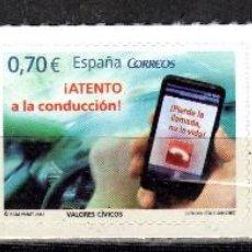 Sellos: AÑO 2012 VALORES CIVICOS.. Lote 55859377