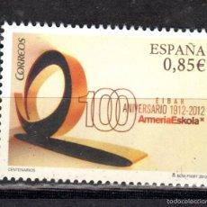 Sellos: AÑO 2012 CENTENARIOS.. Lote 55859645