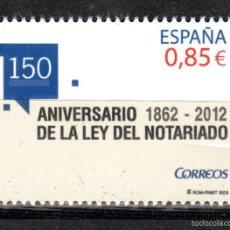Sellos: AÑO 2012 CENTENARIOS.. Lote 55859925