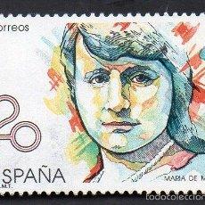Sellos: AÑO 1989 - EDIFIL 2989 - SERIE, MARIA DE MAEZTU. Lote 55997739